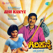 Thai Thai Bangari MP3 Song Download- Giri Kanye Thai Thai
