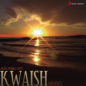 Khwaish Songs