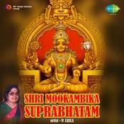 Shri Mookambika Suprabhatam Songs