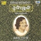 Smruti Tume - Akshaya Mohanty Songs