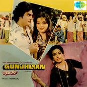 Gunjhlaan Songs