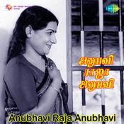 Anubhavi Raja Anubhavi Songs