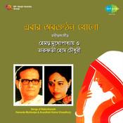 Hemanta And Arundhati - Ebar Abaguntha Songs