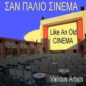 San Palio Cinema - Like An Old Cinema Songs