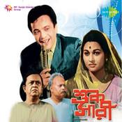 Shuk Sari Songs