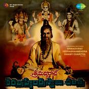 Srimadvirat Veerbramhendra Swamy Charitra Songs