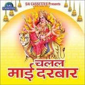 Chalal Mai Darbar Songs