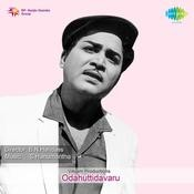 Odahuttidavaru Songs