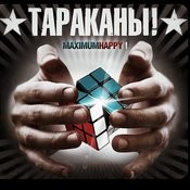 Maximumhappy I Songs