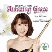 Amazing Grace: Favorite Hymns Flute Songs