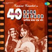Chalis Baba Ek Chor Songs