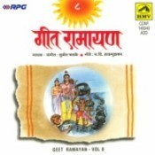 Geet Ramayan Volume 8 Marathi Songs