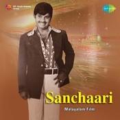 Sanjari Songs