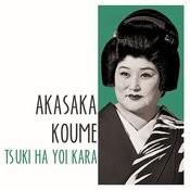 Tsuki Ha Yoi Kara Song