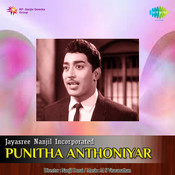 Punitha Anthoniyar Songs