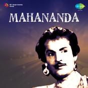 Mahaananda Songs