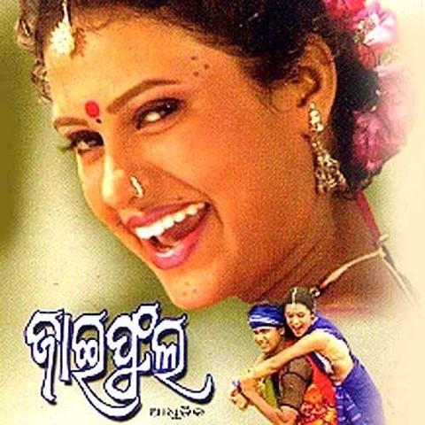 Jaai Phoola Songs Download: Jaai Phoola MP3 Odia Songs