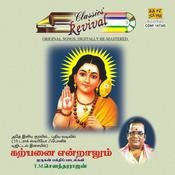Karpanai Endralum Lord Muruga T M Sounder Revival Songs