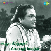 Arunagirinathar Songs