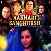 Aakhri Sangharsh Songs