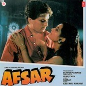 Afsar Songs