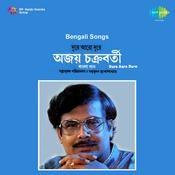 Dure Aaro Dure Songs