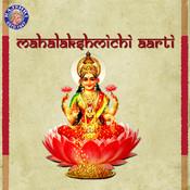Mahalakshmichi Aarti Songs