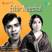 Ethir Neechal Songs