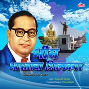 Bhim Bharatacha Shilpkar Songs