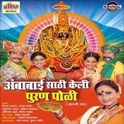 Ambabai Sathi Keli Puranpoli Songs