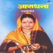 Kamlachya Panavar Song
