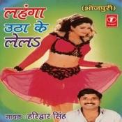 Mandir Maszid Ek Saman Song