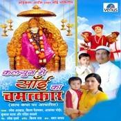 Kalyug Mein Sai Ka Chamatkar Songs