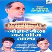 Johara Gela Jai Bhim Aala Songs