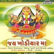 Jai Khodiyar Maa Songs