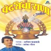 Vaat Pahe Vithu Song