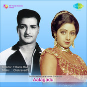 Aatagadu Songs