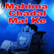 Mahima Chadal Mai Ke Songs