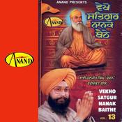 Vekho Satgur Nanak Baithe Song