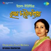 Krishna Bichitra Dwijendra Geeti  Songs