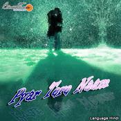 Pyar Tere Naam Songs
