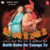 Baith Babe De Tange Te Songs