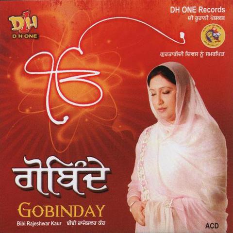 Ek Rati Bin Ek Rati MP3 Song Download- Gobinday Punjabi ... | 480 x 480 jpeg 79kB