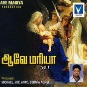 Ave Geetham Song