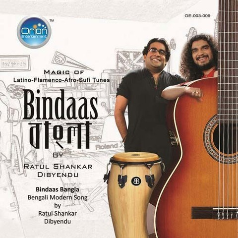 Bindaas Bangla Songs Download: Bindaas Bangla MP3 Bengali