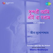 Nazrul Songs By Manna Dey Songs