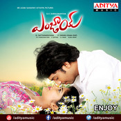 Enjoy Enjoy MP3 Song Download- Enjoy Enjoy Enjoy Telugu Song