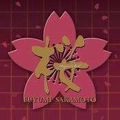 Iwai Zake Song