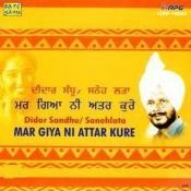 Didar Sandhu And Amar Noorie - Mar Giya Ni Songs