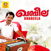 Ajmeer Nagaril Song